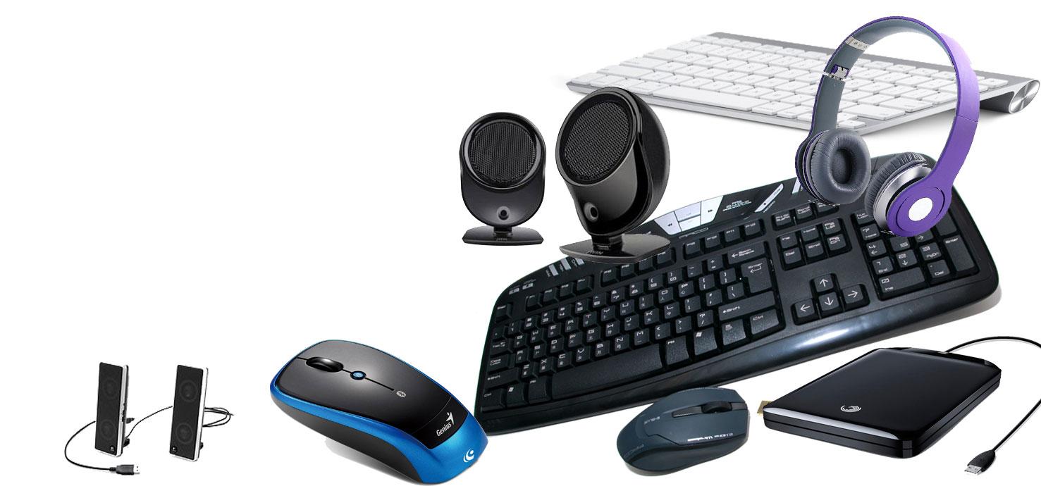 فروش اقساطی تجهیزات جانبی کامپیوتر