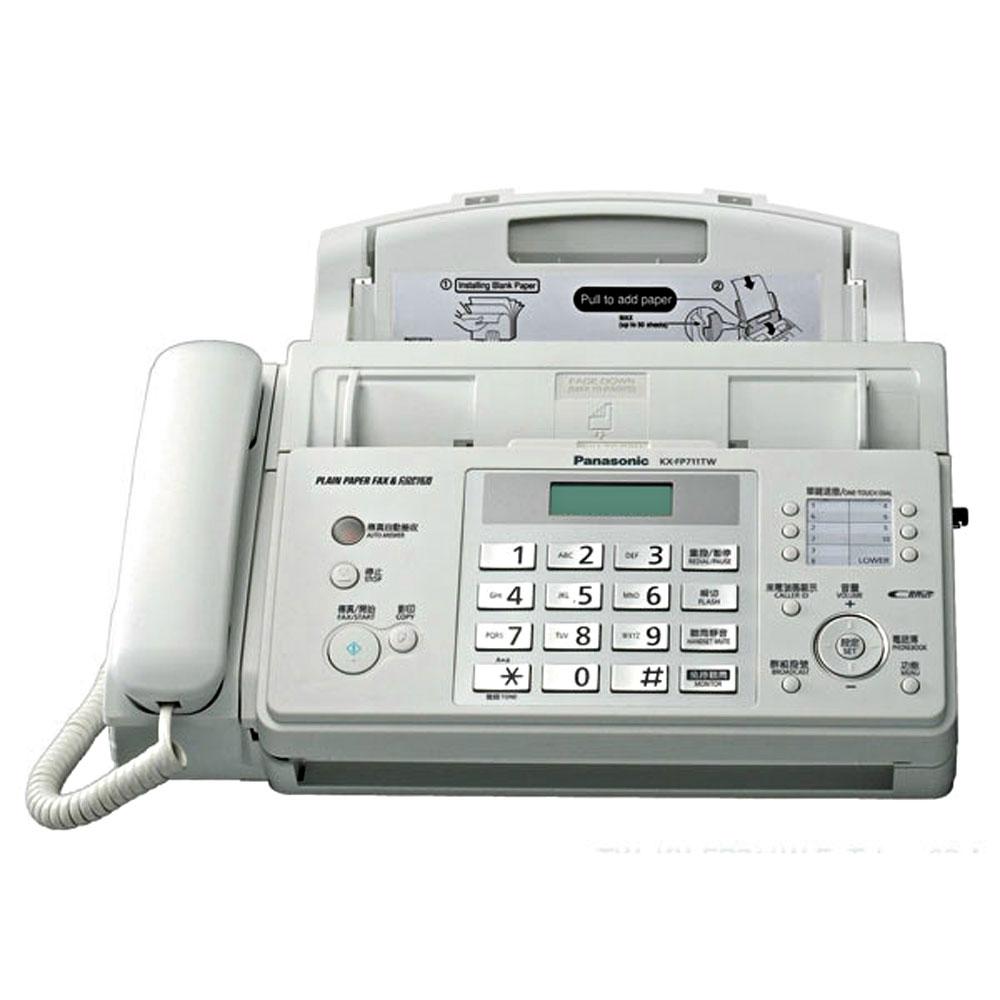 فروش اقساطی تلفن و فکس