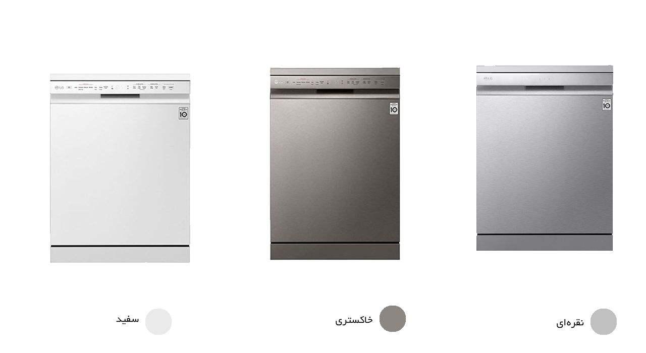 ماشین ظرفشویی ال جی مدل XD88