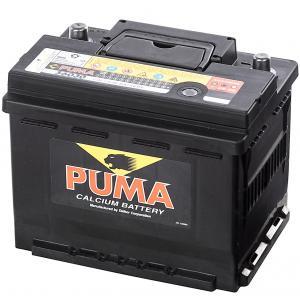 فروش اقساطی باتری خودرو 88 آمپر