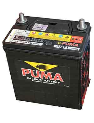 فروش اقساطی باتری پوما 70 آمپر