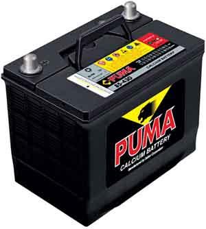 فروش اقساطی باتری پوما 75 آمپر