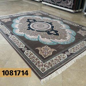 فروش اقساطی فرش تندیس خاره کاشان طرح آرشیدا زمینه گردویی 12 متری کد 1081714