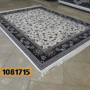 فروش اقساطی فرش تندیس خاطره کاشان طرح افشان شاهان زمینه کرم 12 متری کد 1081715