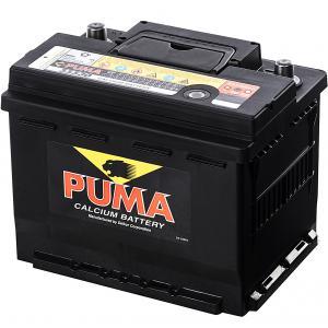فروش اقساطی باتری 100 آمپر خودرو