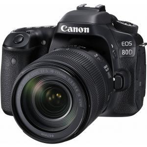 فروش اقساطی دوربين ديجيتال کانن مدل Eos 80D EF S به همراه لنز 18-135 ميلي متر f-3.5-5.6 IS USM